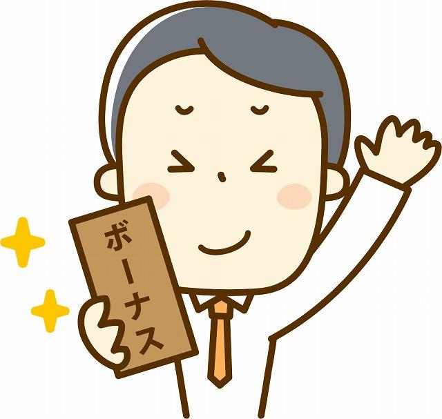 転職の時期のベストタイミングは12月から|さあ、準備を始めよう!