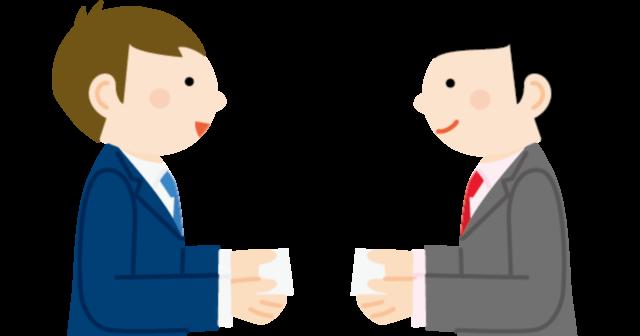 web履歴書と紙の履歴書も求められる3つの理由