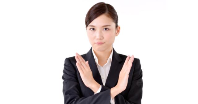 職務経歴書 書き方|職務経歴書に書いてはいけないこと