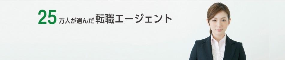 ワークポートの職務経歴書をダウンロード【全27種】